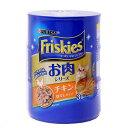 箱売り フリスキー缶 お肉シリーズ チキンほぐしタイプ 155g×3缶 1箱12個(計36缶) キャットフード 関東当日便