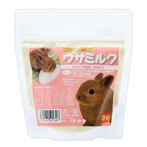 R.D.B ウサミルク フルーツ味 100g 関東当日便