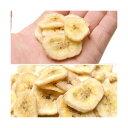 お買得セット スドー フルーツ王国 栄養満点バナナ 75g 3袋 関東当日便