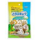 スドー サクサク王国 とうふキューブ 10g 3袋セット 関東当日便