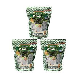 アラタ 食べるおもちゃ ミルキュー 600g 3袋入り 関東当日便