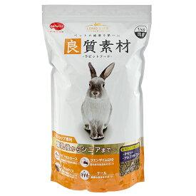 フィード・ワン 良質素材 ラビットフード 1kg 関東当日便