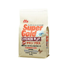 森乳 スーパーゴールド チキンプラス 成犬用 2.4kg 関東当日便