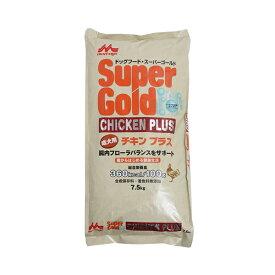森乳 スーパーゴールド チキンプラス 成犬用 7.5kg 関東当日便