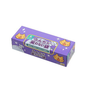 うんちが臭わない袋BOSペット用箱型Sサイズ200枚入り【HLS_DU】関東当日便
