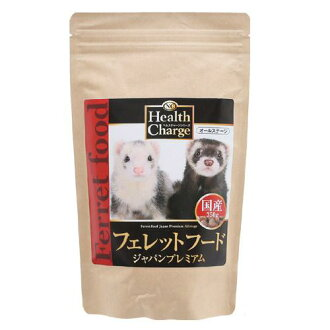 Ferret food Japan premium 350 g domestic product regular article food Kanto day convenience
