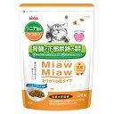 ミャウミャウ カリカリ小粒タイプ ミドル シニア猫用 腎臓と下部尿路の健康維持 かつお味 580g×3袋 関東当日便