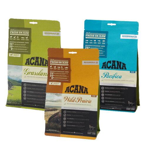 アカナ 生物学的に適正なフード 3種食べ比べセット 340g 3種3袋 正規品【HLS_DU】 関東当日便