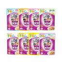 アソート カルカン パウチ ゼリー・スープ仕立て 12ヶ月までの子猫用 70g 8種各2袋 関東当日便