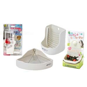 うさぎの飼育用品セット(食器・給水器・トイレ) うさぎ モルモット 関東当日便