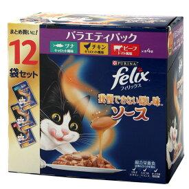 フィリックス 我慢できない隠し味 ソース バラエティ(ツナ・チキン・ビーフ) 12袋入り 関東当日便