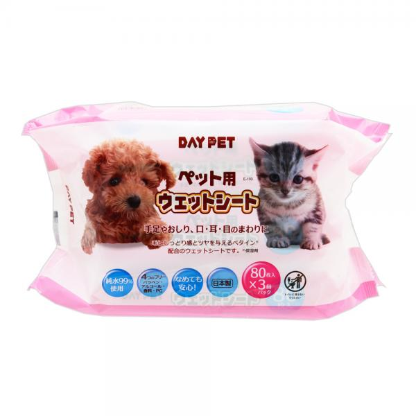 ペット用 ウェットシート 80枚×3P 16個 犬 猫用 ノンアルコール 無香料 なめても安心 関東当日便