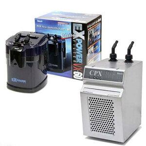 □テトラ クールパワーボックス CPX−75 水槽用クーラー+バリューエックスパワーフィルター VX−60 外部フィルター 沖縄別途送料 関東当日便