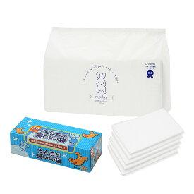 うさぎ用 ペットシーツ レギュラー 薄型 50枚+うんちが臭わない袋 BOS ペット用箱型 SS 200枚 関東当日便