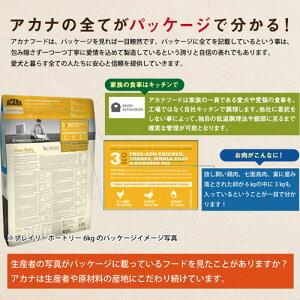 アカナグラスランドキャット340g正規品【HLS_DU】関東当日便