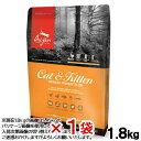 アウトレット オリジン キャット&キトゥン 1.8kg 正規品 1袋入り 関東当日便
