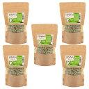 お買い得5袋セット 小麦粉を使わないうさぎのおやつできました 50g×5袋 グルテンフリー【HLS_DU】 関東当日便