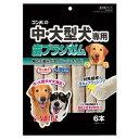 サンライズ ゴン太の中・大型犬専用 歯ブラシガム 6本 関東当日便