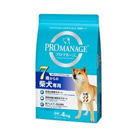 プロマネージ 7歳からの柴犬専用 4kg 関東当日便