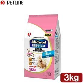 ペットライン メディコート 満腹感ダイエット 1歳から 成犬用 3kg(500g×6袋) 関東当日便