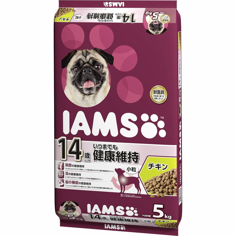 アイムス 14歳以上用 いつまでも健康維持 チキン 小粒 5kg お一人様5点限り 関東当日便