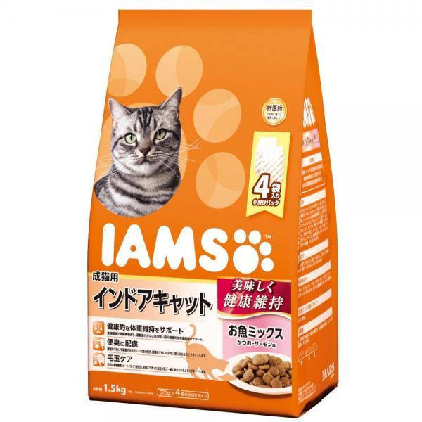 アイムス 成猫用 インドアキャット お魚ミックス 1.5kg 関東当日便