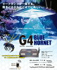 G4 Japanese Edition BLUE HORNET MASTER for aquarium lighting light saltwater fish coral Kanto day sailings