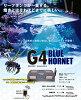供G4 Japanese Edition BLUE HORNET MASTER水槽使用的照明灯海鱼珊瑚关东当天班
