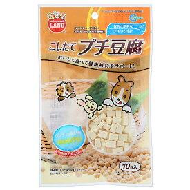 マルカン こしたてプチ豆腐 10g 関東当日便