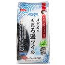 GEX メダカ水景 メダカの天然ろ過ソイル 2.5L 関東当日便
