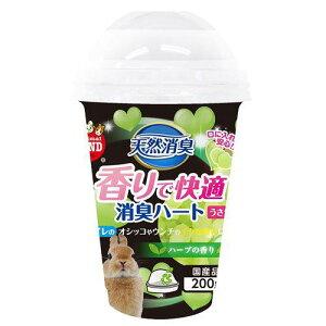 天然消臭トイレにまくだけ消臭ビーズハーブの香り200g【HLS_DU】関東当日便