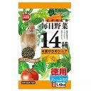 マルカン 毎日野菜14種 シニア お徳用 1.4kg 関東当日便