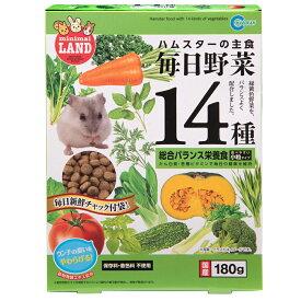 マルカン 毎日野菜14種 ハムスター用 180g 関東当日便