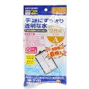 コトブキ工芸 kotobuki プロフィットフィルターF3用 活性炭マットA 6枚入り 関東当日便