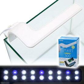 ニッソー LEDライトスマートタッチ300 ホワイト アクアリウムライト 関東当日便