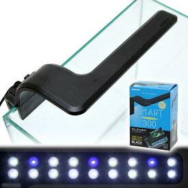 ニッソー LEDライトスマートタッチ300 ブラック アクアリウムライト 関東当日便