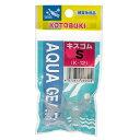 コトブキ工芸 kotobuki K−12 キスゴムS(5個入り) 関東当日便