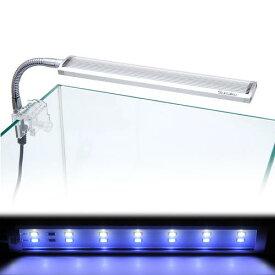 水作 スマート LEDライト A220 BL アクアリウムライト 関東当日便