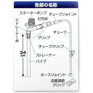 水作プロホースエクストラM【HLS_DU】関東当日便