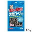 アウトレット品 サンライズ ニャン太の味わい長持ち お魚ロープガム 15g 訳あり 関東当日便