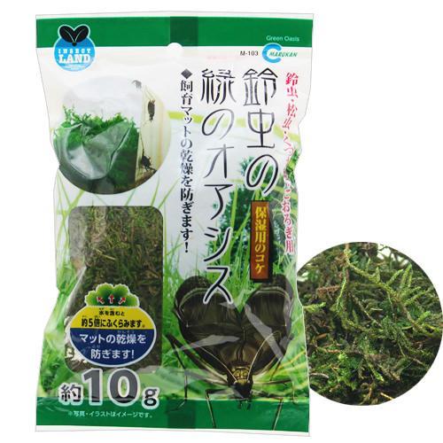 マルカン 鈴虫の緑のオアシス 10g 関東当日便