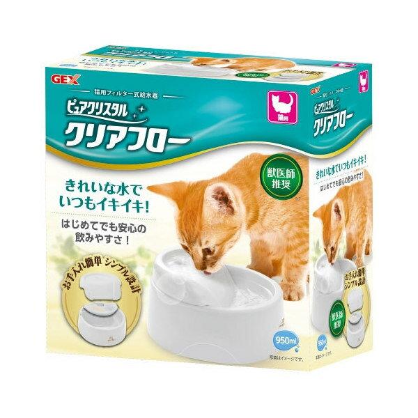 GEX ピュアクリスタル クリアフロー ホワイト 関東当日便