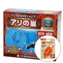 日本動物薬品 ニチドウ アリ飼育観察セット + アリキャッチャー セット 関東当日便