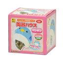 三晃商会 SANKO 陶器ハウス ペンギン S59 ハムスター ハウス 関東当日便