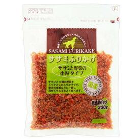 九州ペット ササミふりかけ ササミと野菜の小粒タイプ 230g 関東当日便
