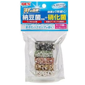 GEX ベストバイオブロック Wミニ 5個入り 関東当日便