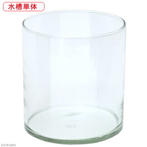 GEXグラスアクアリウムポット【HLS_DU】関東当日便