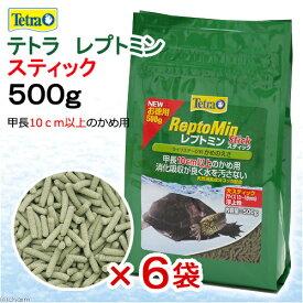 テトラ レプトミン スティック 500g 6袋入り 沖縄別途送料 関東当日便