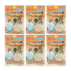 マルカン こしたてプチ豆腐 10g 6袋入り 関東当日便