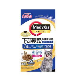メディファス 1歳から チキン味 3kg(500g×6袋) 関東当日便